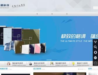 Main page screenshot of mingjue.com.cn