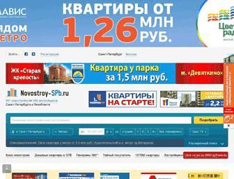 144bab33a370e3e496e9d292522e3309b3897e67.jpg?uri=novostroy-spb