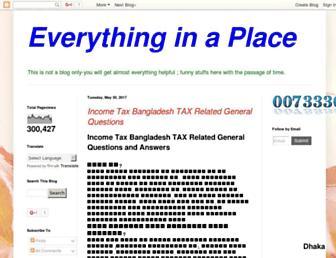 allzinone.blogspot.com screenshot