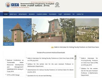 geca.ac.in screenshot