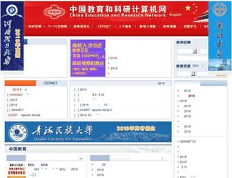 Main page screenshot of edu.cn