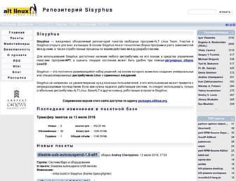 1486a9066d7fa95e65b65b3acb7212f4a1f2997a.jpg?uri=sisyphus