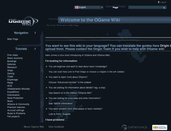 wiki.ogame.org screenshot