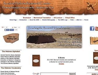 ancient-hebrew.org screenshot