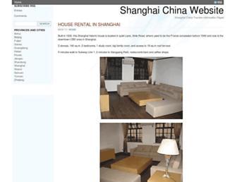 Main page screenshot of shanghai.ws