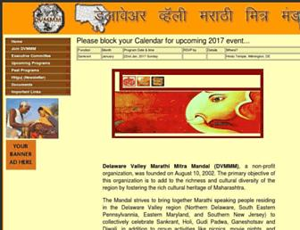 dvmmm.org screenshot