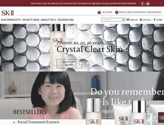 sk-ii.com.sg screenshot