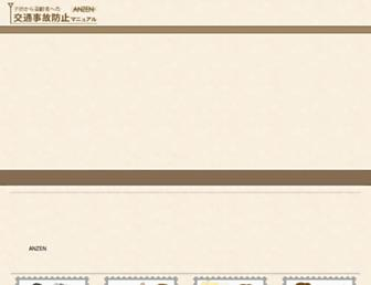 Main page screenshot of dekoopman.net