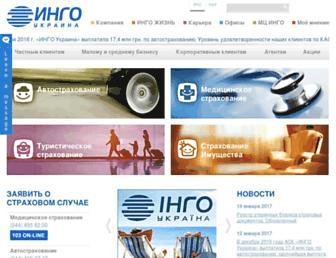 ingo.ua screenshot