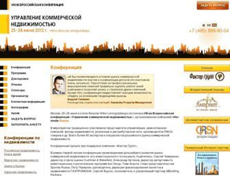 Main page screenshot of cre-m.ru