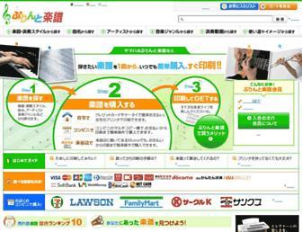 14d425d3d034f559ebcaa656c38709d574a2ae47.jpg?uri=print-gakufu