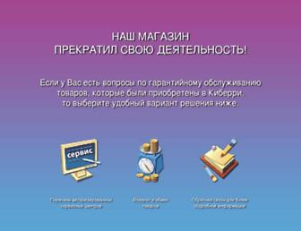 14db622e9ecca21a8da1dc7b423ca49f302f13e4.jpg?uri=cyberry
