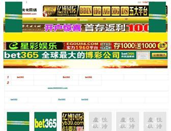 Thumbshot of 47897.com