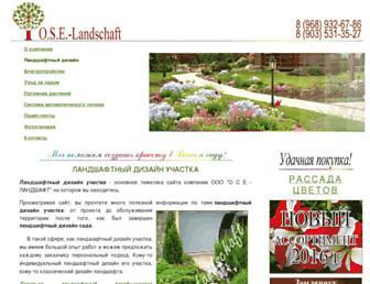 14df0998bfb921b705a6e38f2df1e6c75aaf6692.jpg?uri=landschaft-ose