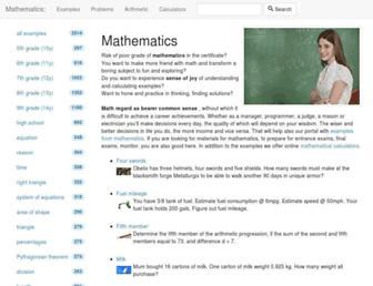 hackmath.net screenshot