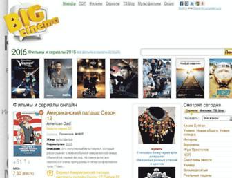 Thumbshot of Bigcinema.tv