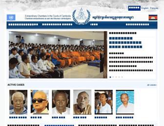 eccc.gov.kh screenshot