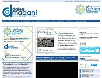 daleel-madani.org screenshot