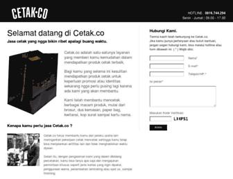 cetak.co screenshot