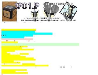 Thumbshot of Sp01.jp