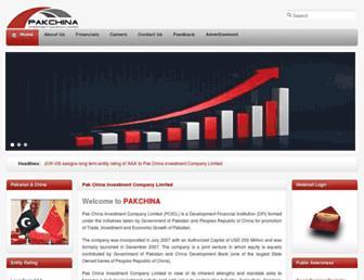 pakchinainvest.com screenshot