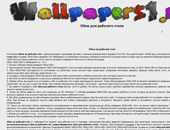 155e9215e999451105ede34c02cd1f88825ab246.jpg?uri=wallpapers1