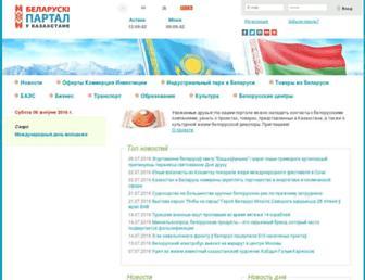 155f49ecd8817e7757963e99784723fba14f8419.jpg?uri=belarus