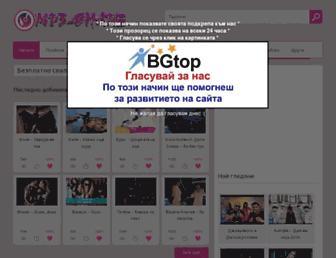 mp3-share.com screenshot