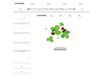1571af7e11a13bca7c9c83d988c1dd31beb66511.jpg?uri=wanpug