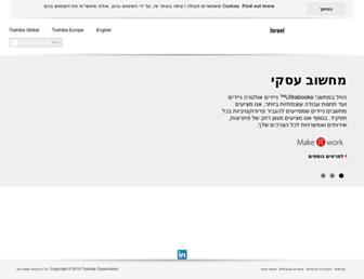 toshiba.co.il screenshot