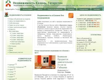 158e6d779000ccc69a74a7c08ba317f564089c15.jpg?uri=kazan-pro