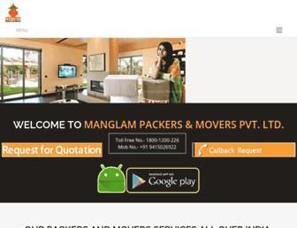 Thumbshot of Manglampackers.com