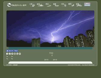 Thumbshot of Oasistrek.com