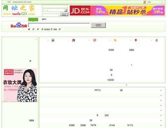 15b7c9a4bf2513fd8b2c8bfbdc2439df7b3c6c56.jpg?uri=taofu123