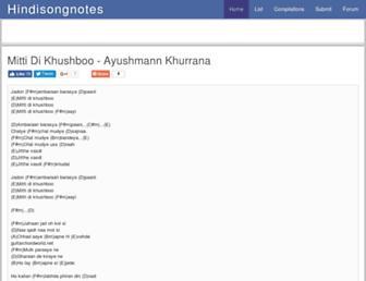 hindisongnotes.com screenshot