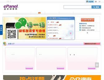 1607e8dae5fe5eaf394acfbbb383349e325e4278.jpg?uri=epanel.com