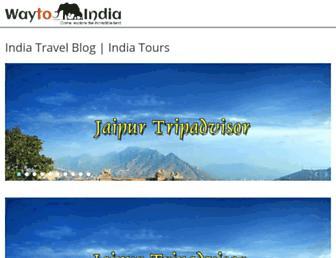 travel-blog.waytoindia.com screenshot