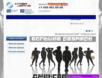 Main page screenshot of inter-jeans.ru