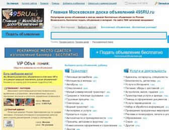Fullscreen thumbnail of 495ru.ru