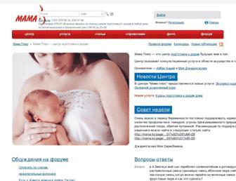 Main page screenshot of mama.kz