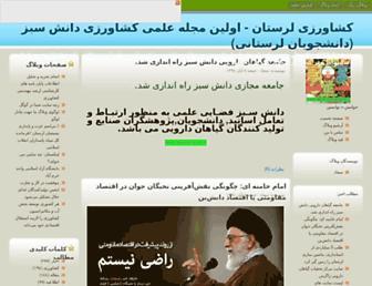 164615653f4dcf8c27d789f4ce7574f462f92ef3.jpg?uri=aeka.persianblog