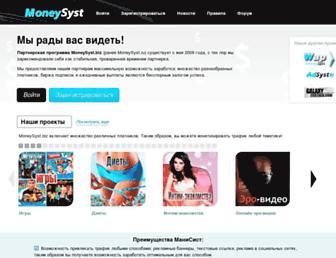 Thumbshot of Moneysyst.biz