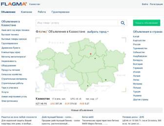 Main page screenshot of flagma.kz