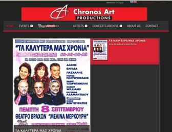 Main page screenshot of chronosart.gr