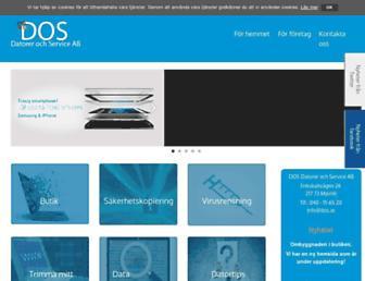 Main page screenshot of dos.ac