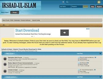 irshad-ul-islam.com screenshot