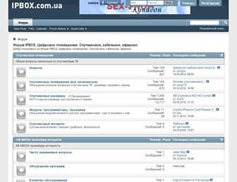 16f1548eca815cab904ec862cbd24b9b44497e03.jpg?uri=ipbox.com
