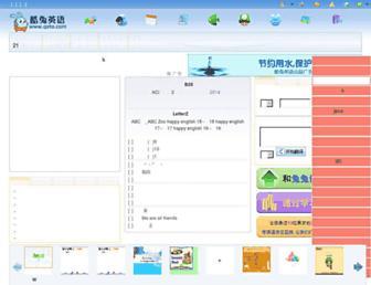 Thumbshot of Qeto.com