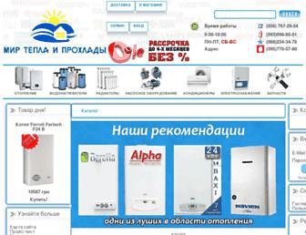 170c56c290a3e78f9c697ca35ac4ffcc99b81ff9.jpg?uri=mtip.com