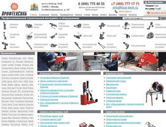 Main page screenshot of tool-tech.ru